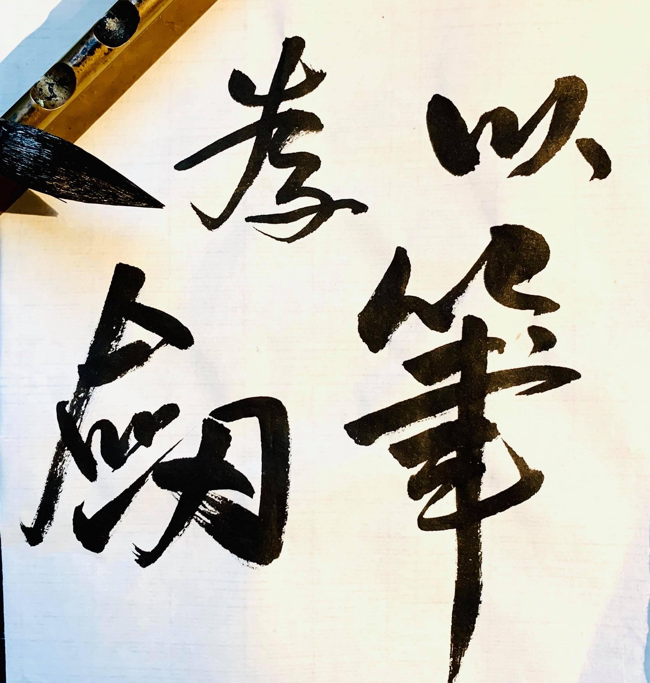 專欄作家 - 陳述恩