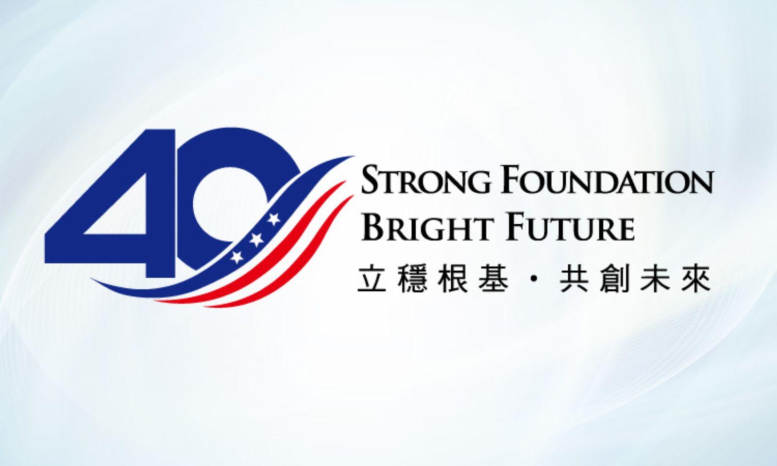 【黃奎博觀點】《臺灣關係法》未來展望:台灣納入美國軍演的紅線與地雷
