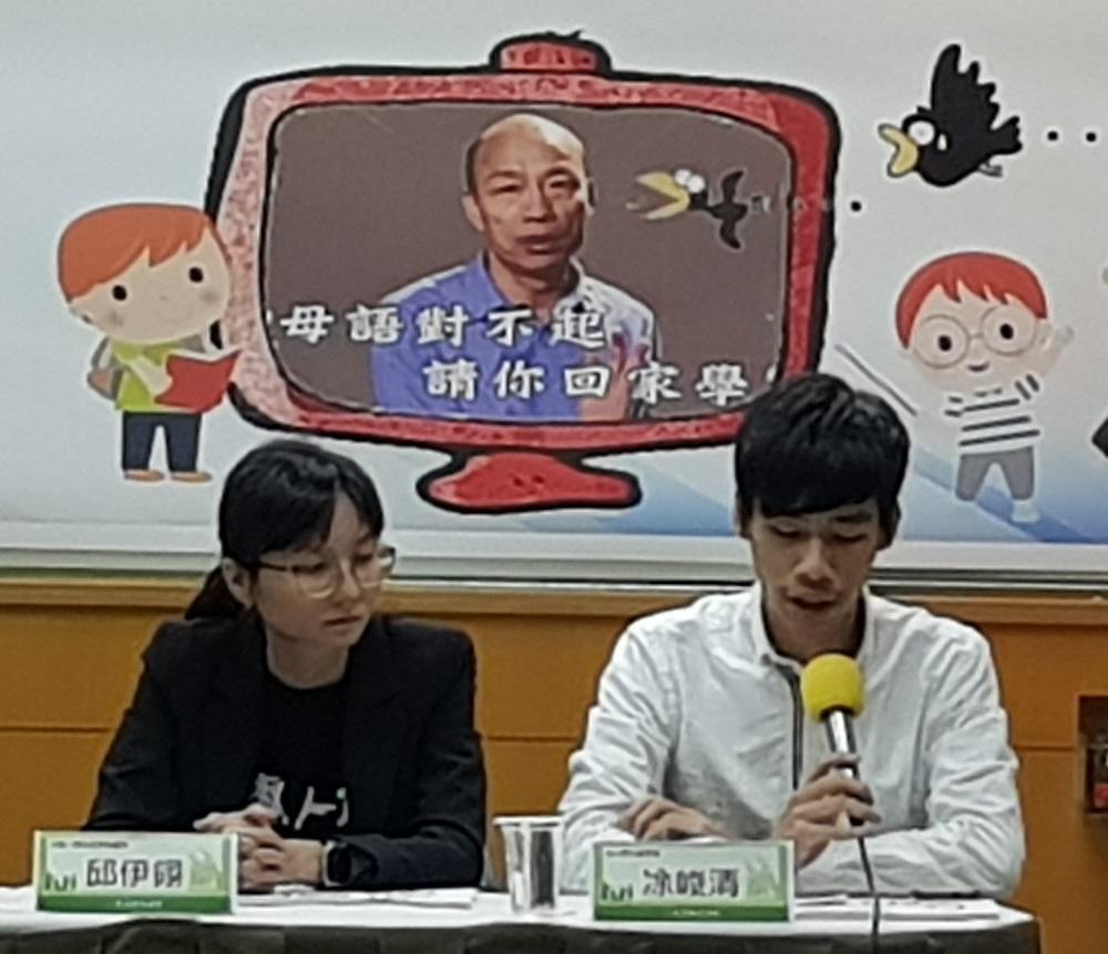 【劉怡君觀點】母語保存政策:在家學!!