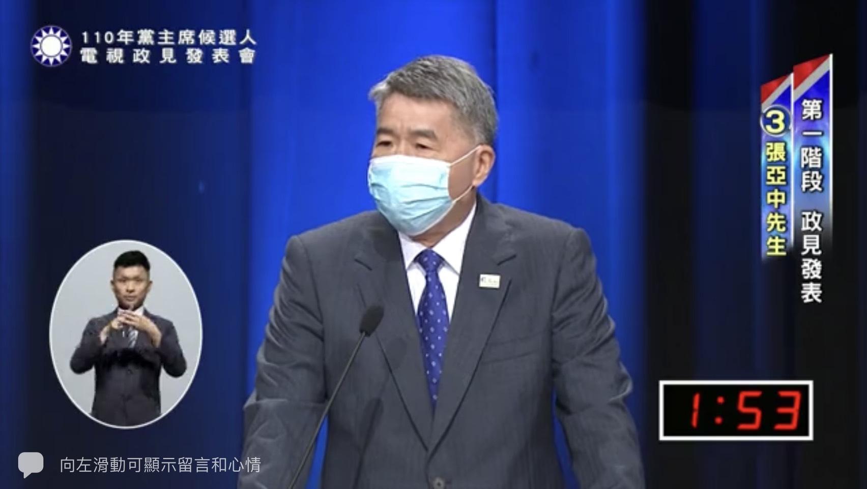 【施威全觀點】沒有「中華民國」的和平協議,悖離臺灣人民