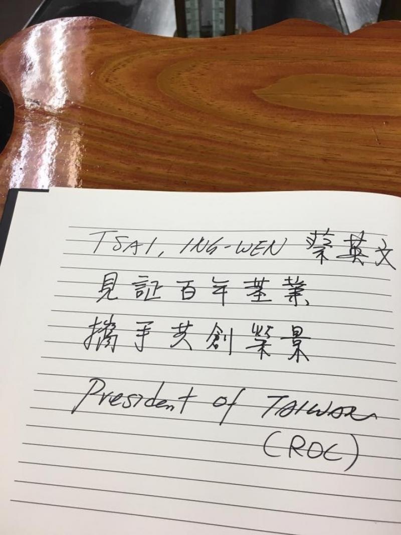 【黃奎博觀點】你為什麼不信任蔡英文或韓國瑜?
