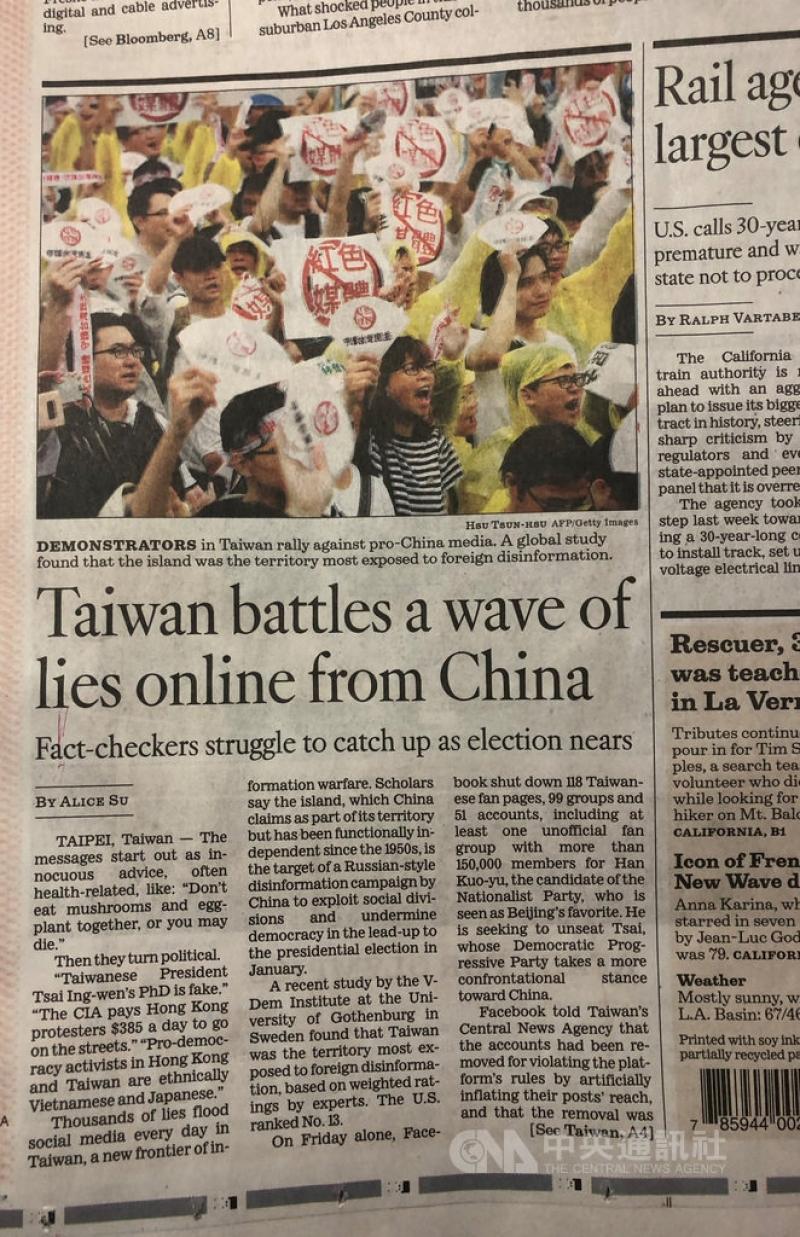 【翁履中觀點】還在黑韓?你知道台灣民主被亡國感鎖住了嗎?