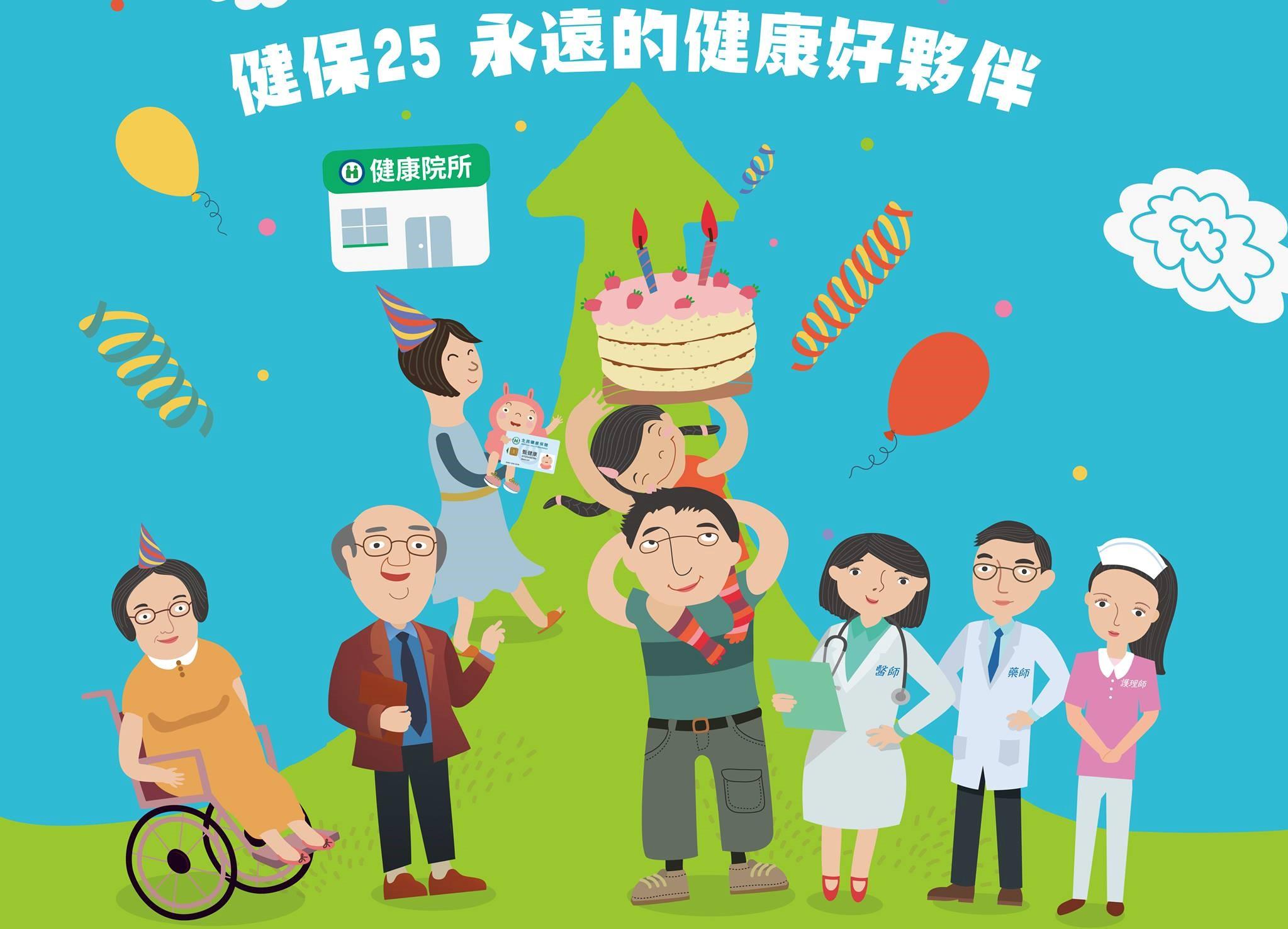 【陳述恩觀點】破解中國人免費用臺灣健保的迷思