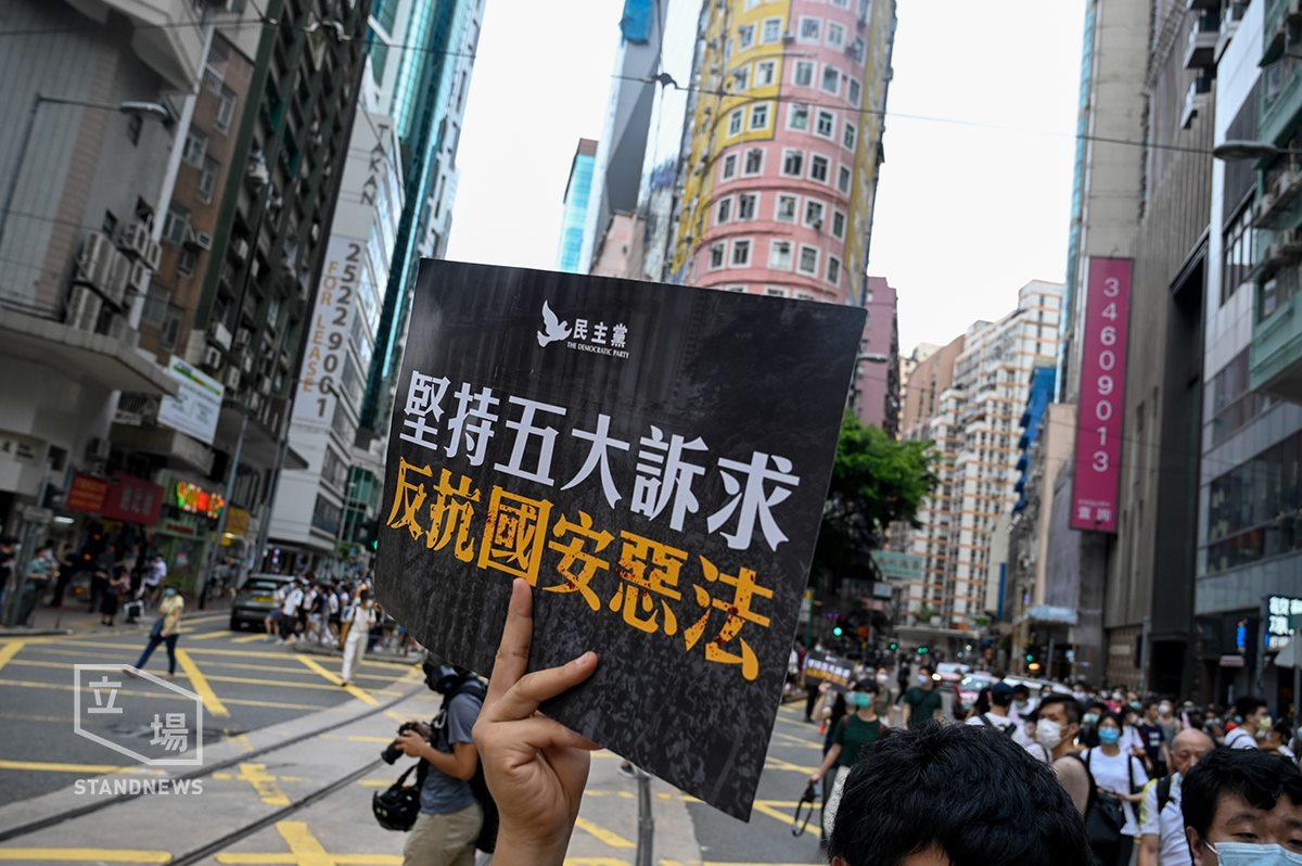 【廖元豪觀點】香港國安法是照妖鏡