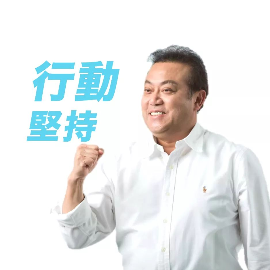 【陳述恩觀點】如果蘇震清拿到彈劾糾舉權?