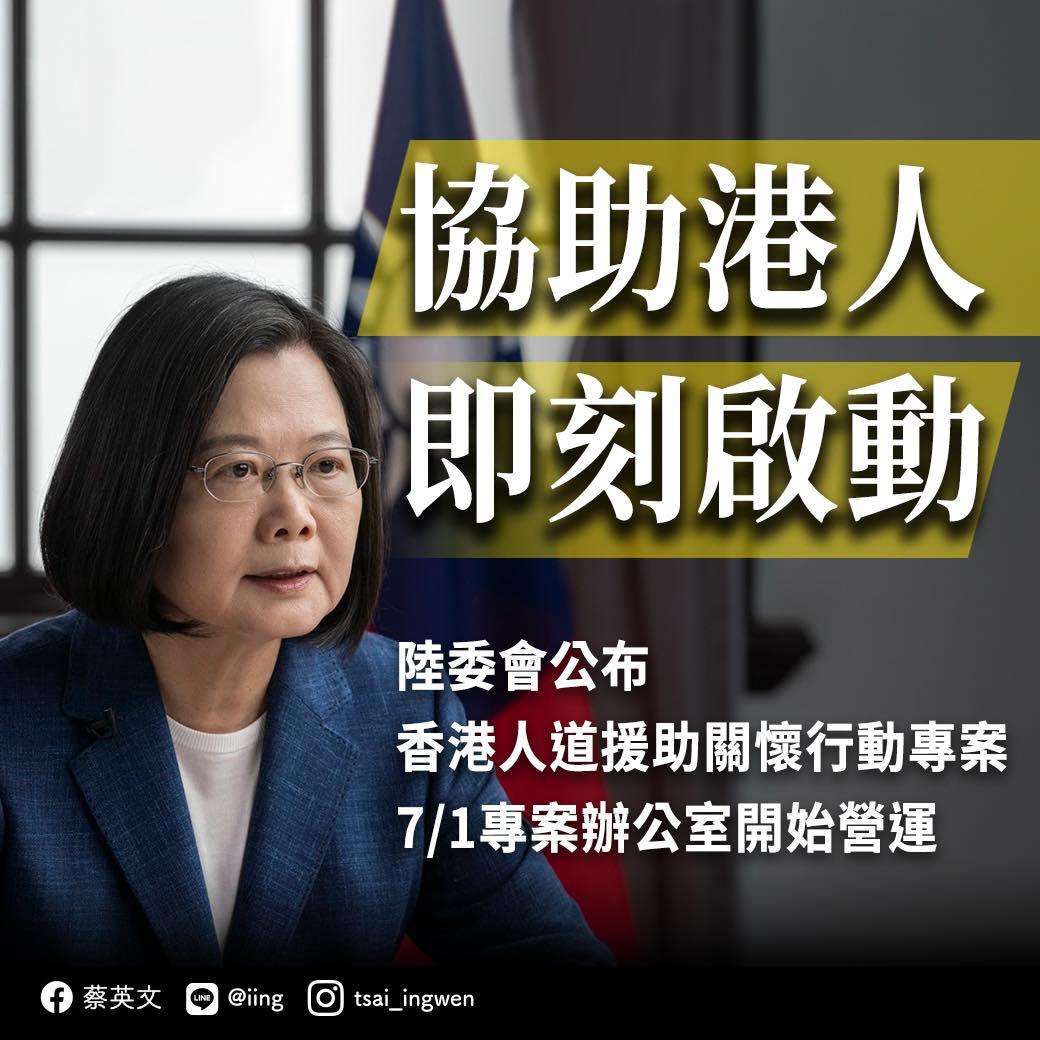 【汪葛雷觀點】對香港始亂終棄,將是臺灣人權史上最醜陋的一章