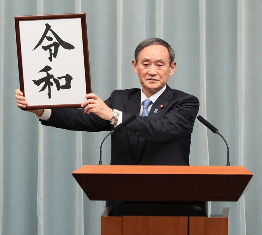 【何思慎觀點】川普敗選,菅首相仍須堅定「自主外交」