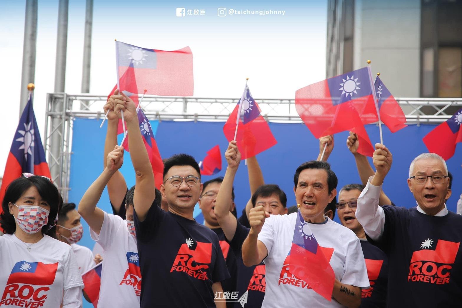 【孫廷禎觀點】為了國民,請國民黨拚起來、撩落去