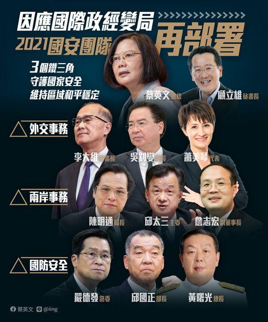 【左正東觀點】蔡英文能矯正民進黨的偏激路線嗎?