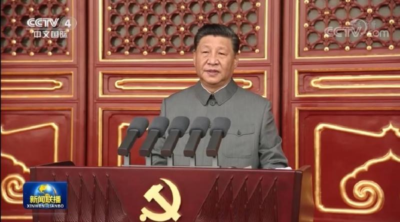 【趙春山觀點】中共百年黨慶面前的「四座大山」