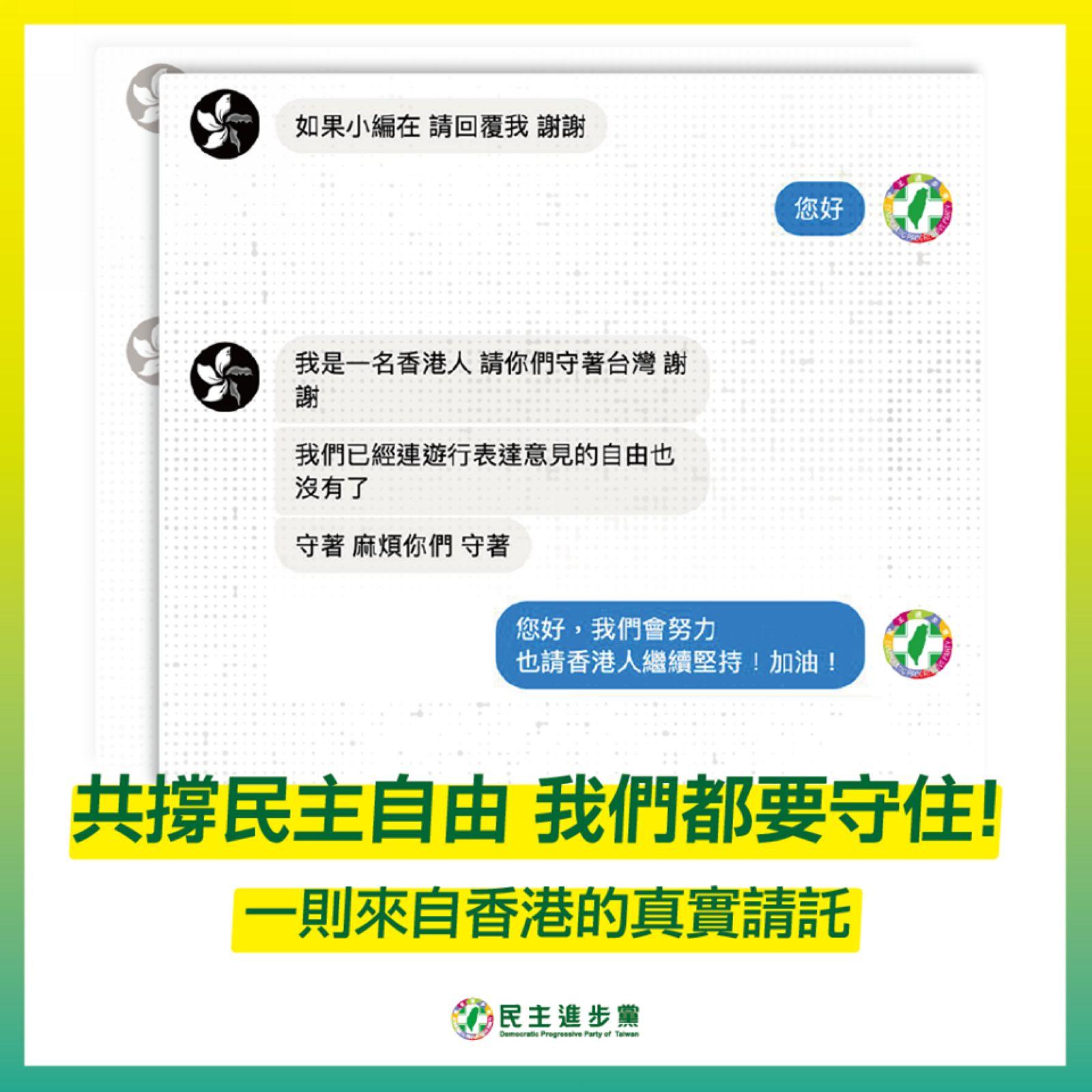 【汪葛雷觀點】民進黨的圍魏救趙—猛打香港牌來遮掩香菸走私案