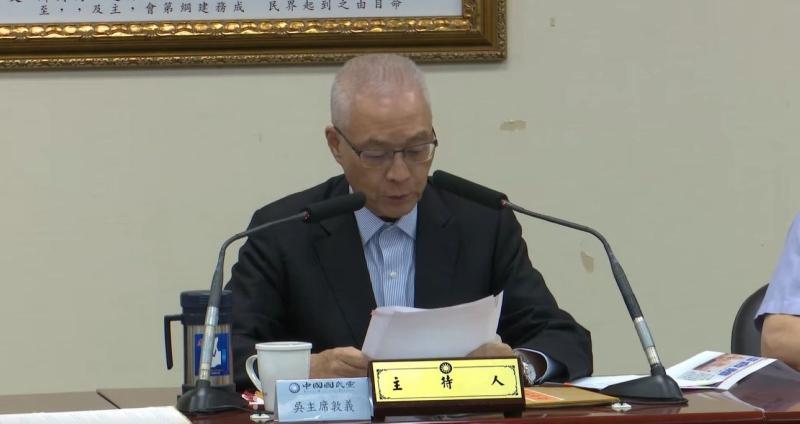 【施威全觀點】中華民國派的反送中論述