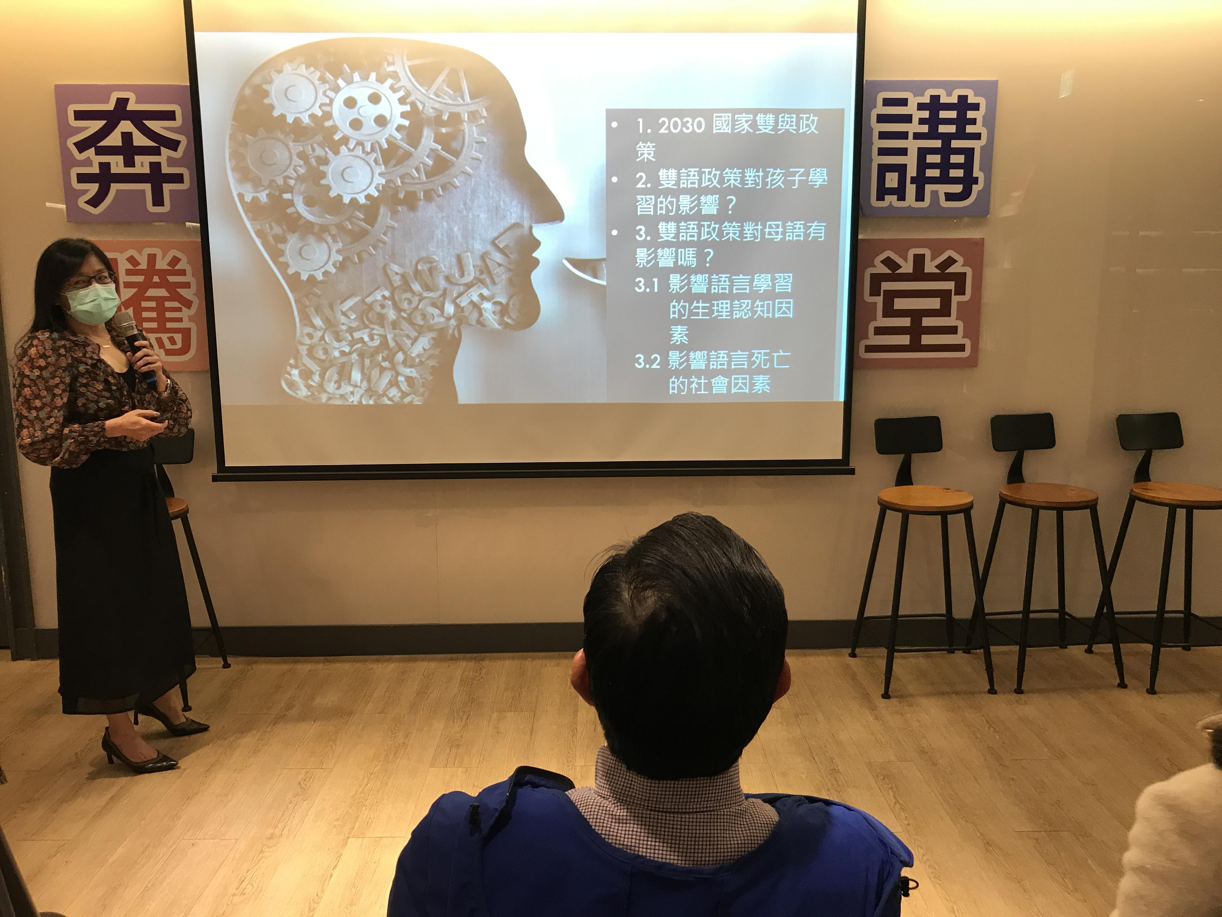 【劉怡君觀點】從他國語言政策,談臺灣雙語教育