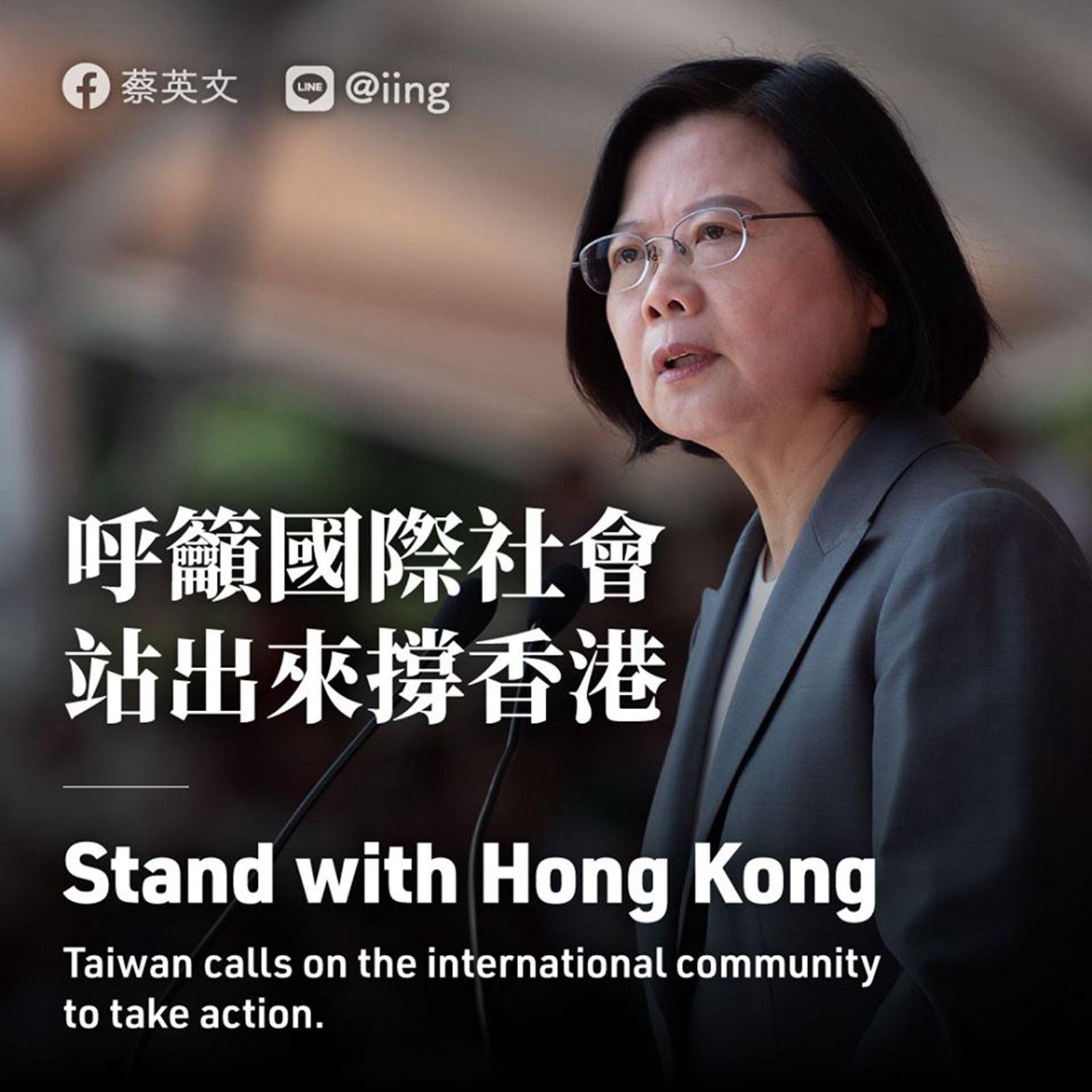 【汪葛雷觀點】消費香港、謊稱台商回流、公家資源拼選舉......你真的要蔡政府繼續執政嗎?