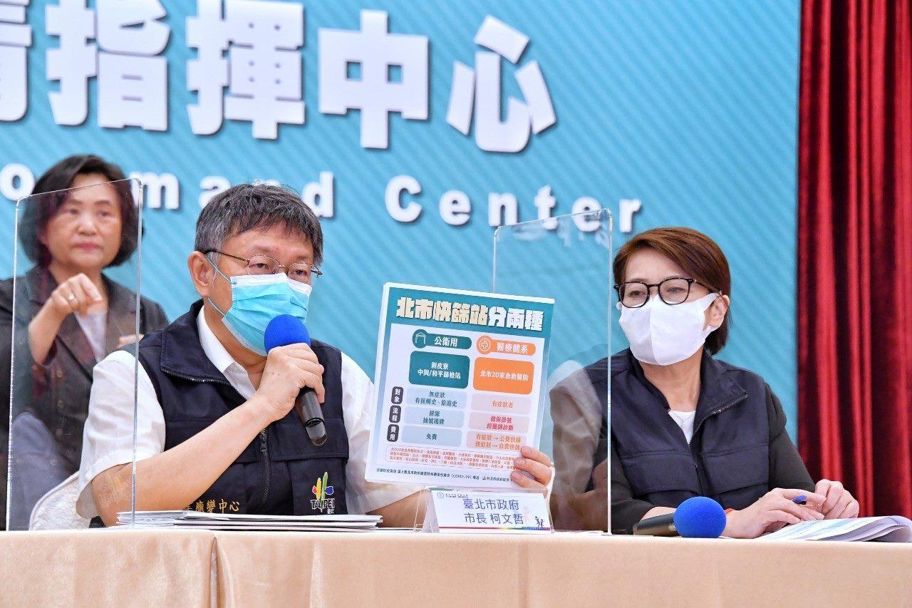 【俞振華觀點】防疫破功後:中央與地方防疫話語權的競爭