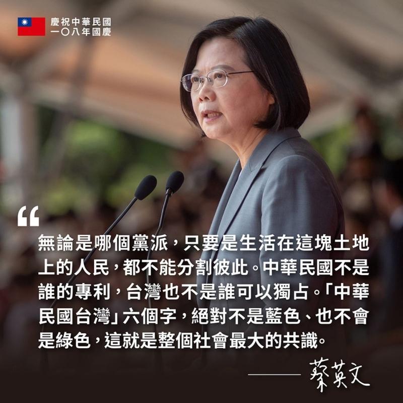 【蘇永欽觀點】中華民國臺灣─怎麼解讀憲法的國家定位